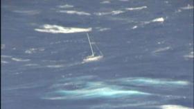 Die Lagoon im Sturm © Coast Guard