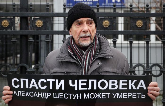 Решение о ликвидации движения Льва Пономарева «За права человека» вступило в силу
