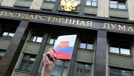 Рабочая группа получила 17 предложений о поправках в Конституцию