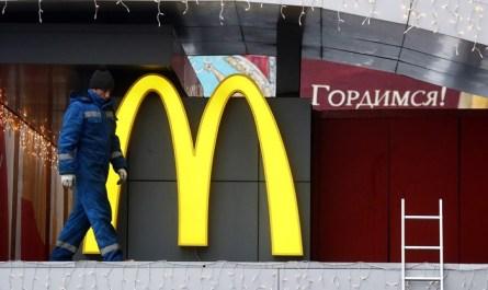 """Макдоналдс"" на Пушкинской площади отменил акцию 31 января из-за коронавируса"