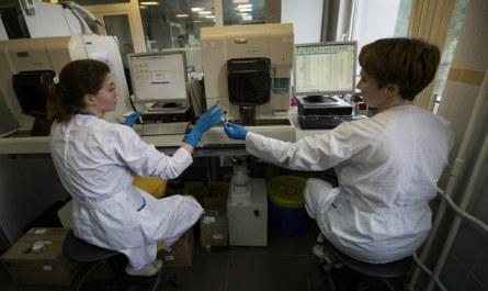 ВАДА приостановило лицензию московской антидопинговой лаборатории