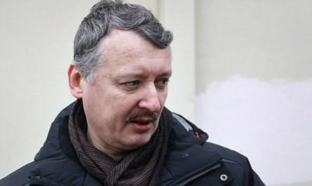 """Стрелков не признал обвинения по делу о сбитом в Донбассе """"Боинге"""""""