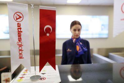 Турецкая авиакомпания Atlas Global приостановила полеты