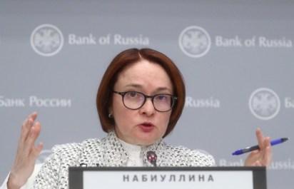 Заявление Банка России: Времена меняются, и ставка меняется вместе с ними