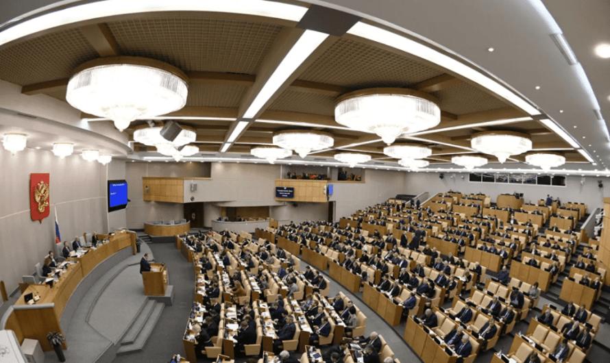 Принят закон позволяющий правительству вводит режим ЧС