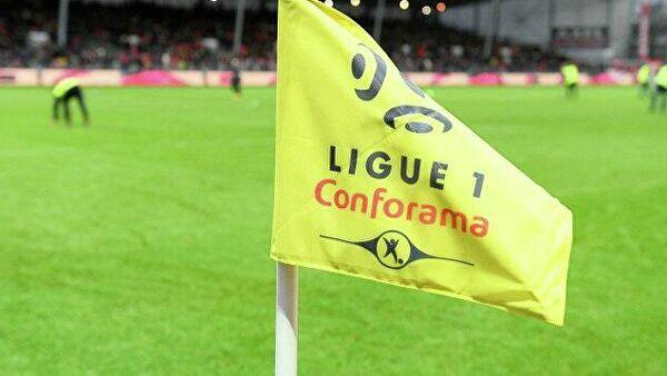 Федерация футбола Франции объявила о досрочном завершении сезона в стране