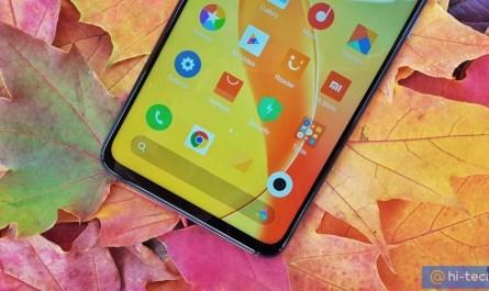 Какие смартфоны Xiaomi первыми получат MIUI 12 - бета-версии уже готовы