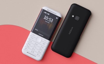 Новая Nokia 5310 XpressMusic за 4 000. Возвращение легенды