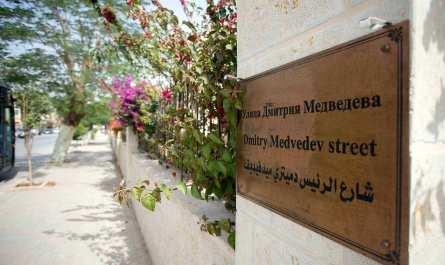 Культурно-досуговый центр планируют открыть на улице Медведева