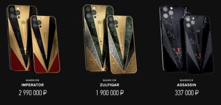 Эксклюзивную версию iPhone 12 от Caviar оценили в 3 миллиона рублей