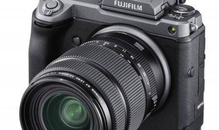 Fujifilm представила камеру для криминалистов и учёных