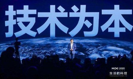 Сделано в Китае #246: большие амбиции Xiaomi, самые технологичные компании и спрос на старые iPhone