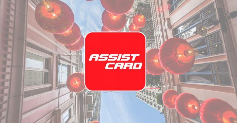Assist card multi trip