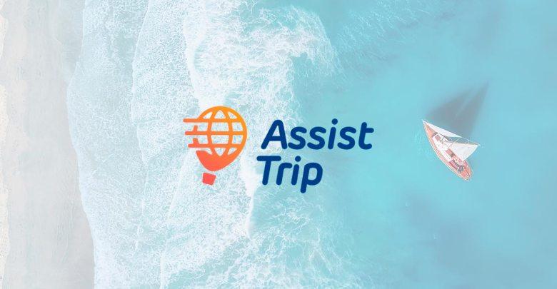 AT 40 inter Assist Trip