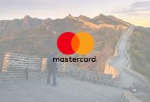 seguro viagem Mastercard Platinum