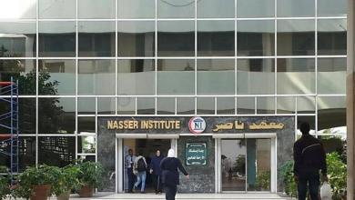 Photo of معهد ناصر ينظم ندوة حول كيفية الوقاية من فيروس كورونا