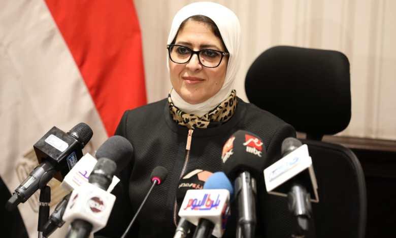 وزيرة الصحة3