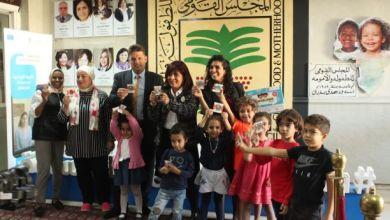 """Photo of """"القومي للطفولة والامومة"""" يهنيء اطفال مصر بأعياد الطفولة"""