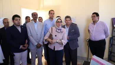 Photo of وزيرة الصحة تتوجه إلي جنوب سيناء لمتابعة تجهيزات تطبيق التأمين الصحي الشامل