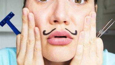 Photo of طريقة لإزالة شعر الوجه للسيدات في دقائق دون ألم