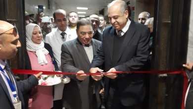 Photo of بالصور..إفتتاح تطوير الإستقبال بمستشفى أحمد ماهر التعليمي بتكلفة 13 مليون جنية