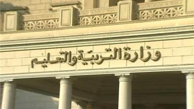 Photo of وزير التعليم يعلن تعليق الأنشطة المدرسية لمواجهة كورونا