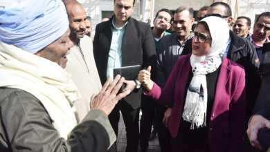 """Photo of وزيرة الصحة تختتم زيارتها للأقصر بتفقد وحدات """"الشيخ موسى والزناقطة والحبيل"""""""