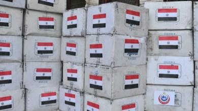 Photo of الصحة المصرية ترسل  10 أطنان من المستلزمات الوقائية هدية للشعب الصيني
