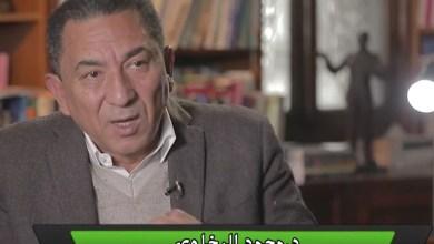 """Photo of منصة إنسان فيلمز تطلق فيلم وثائقي قصير بعنوان """"مابعد الإكتئاب"""""""