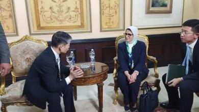 Photo of وزيرة الصحة قبل مغادرتها للصين : أجرينا تحاليل لـ 1443حالة اشتباه بكورونا جاءت كلها سلبية
