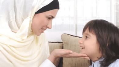 Photo of علِّمي طفلك قيمة هامة خلال شهر رمضان
