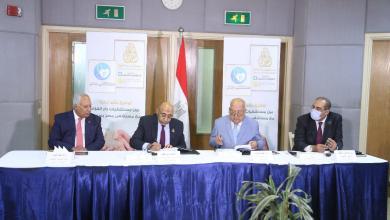 Photo of دار الفؤاد توقع بروتوكول تعاون لإدارة وتشغيل مستشفي مصر بمحافظة سوهاج