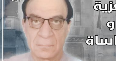 Photo of وفاة استشارى الجهاز الهضمى في أسوان إثر إصابته بكورونا