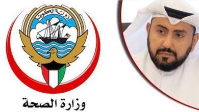 Photo of الكويت.. شفاء 640 حالة من «كورونا».. والمتعافون 7946