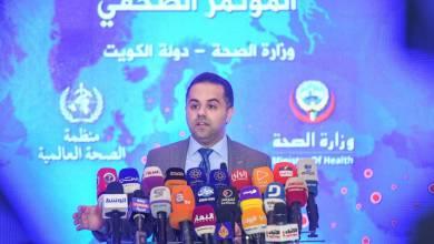 Photo of الصحة الكويتية: 804 إصابات جديدة بفيروس كورونا اليوم و3 وفيات