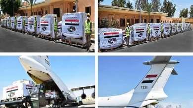 Photo of وصول طائرة المساعدات الطبية المقدمة من مصر لجمهورية الكونغو الديمقراطية وجمهورية زامبيا