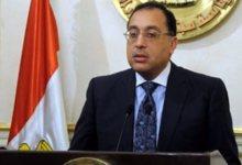 Photo of الوزراء: الإجازات الاستثنائية بسبب كورونا تتطلب موافقة جهة العمل