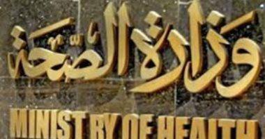Photo of 30 % نسبة الشفاء من كورونا بمستشفيات العزل بالجمهورية