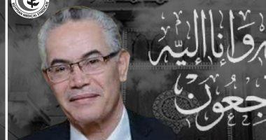Photo of استشهاد الدكتور محمد متولى هلال بفيروس بكورونا