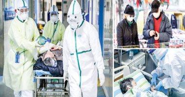 Photo of 282730 اصابة بفيروس كورونا في ألمانيا