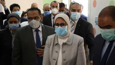 Photo of وزيرة الصحة تعلن بدء التجارب الإكلينيكية على لقاحين لفيروس كورونا في مرحلتها الثالثة