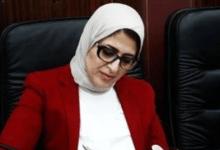 """Photo of وزيرة الصحة: الرئيس يوجه بسرعة علاج الطفلة """"روميساء"""" على نفقة التأمين الصحي"""