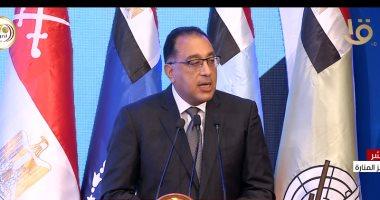 Photo of مدبولي: مصر تستقبل مولودا جديدا كل 13.5 ثانية