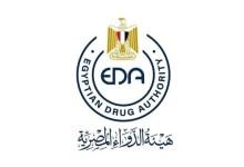 Photo of هيئة الدواء المصرية تضبط أدوية ومكملات غذائية وبودرة عضلات مهربة بعدد من الصيدليات ومخازن الأدوية
