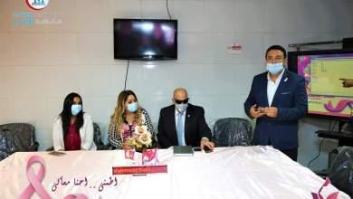 "Photo of ""معهد ناصر"": ينظم ندوة توعوية ""اطمني … احنا معاكي"" للتوعية بسرطان الثدي |صور"