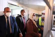 Photo of وزيرة الصحة تتفقد المجمع القومي للأمصال واللقاحات بحلوان بتكلفة 142 مليون جنيه