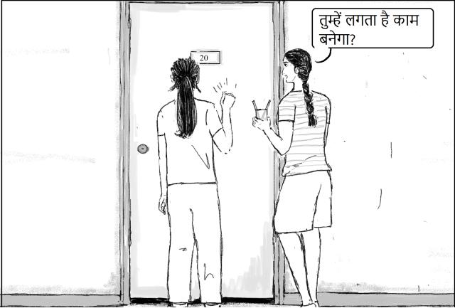 hindi 2panel1