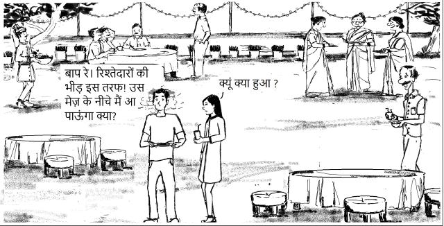 hindi panel 1