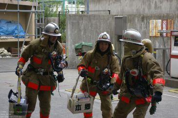 Hongo Fire Station
