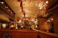 Lion Beer Hall